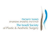 The Israeli Society of Plastic & Aesthetic Surgery